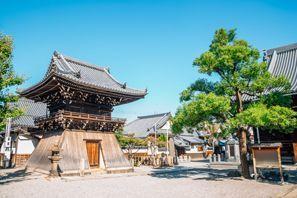 Amagasaki (Hyogo)