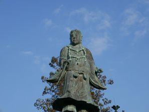 Kamimashiki-gun (Kumamoto)