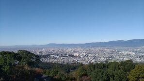 Kurume (Fukuoka)