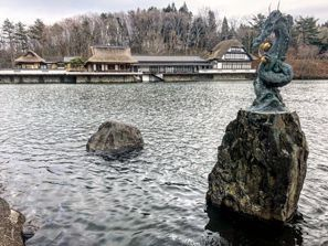 Misawa (Aomori)